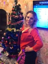 Юлия Каменнова