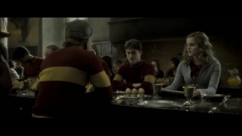 Гарри даёт Рону якобы зелье удачи