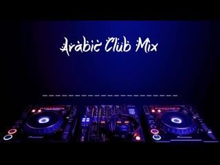 Ultimate Arabic House Club Music (