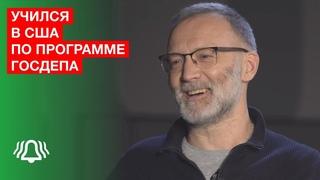 Сергей Михеев про УЧЕБУ в Госдепе США! Новости БЕЛРУСИНФО 2021
