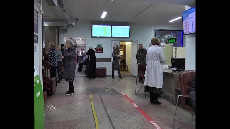 В Колпашевском районе успешно завершена пневмококковая кампания. Медики рекомендуют жителям поставить прививку против клещевого