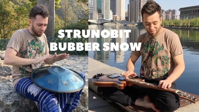 StrunoBit - Bubber Snow (RAV Lap Tapping Guitar) в Гонконге.