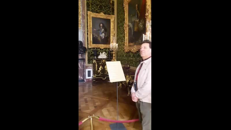 Версаль. Зал Венеры