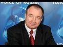 Реализация Русского проекта. И. Н. Панарин. 2021 год.