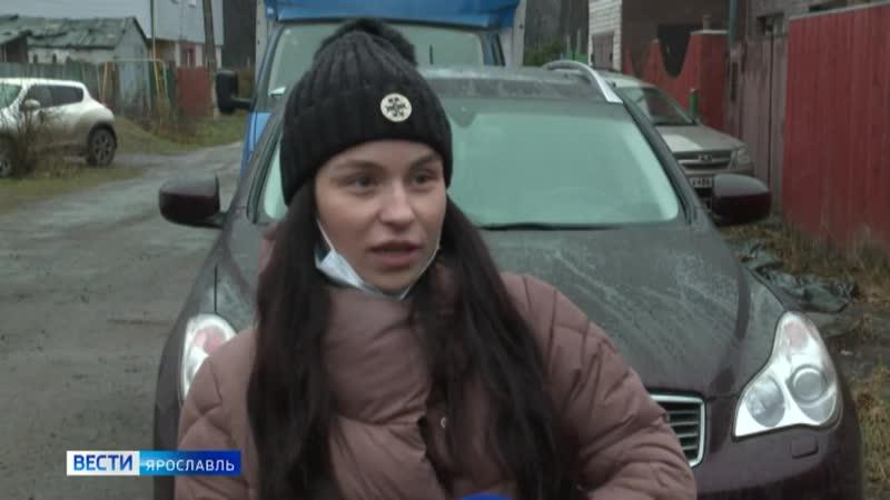 Жители Туговой горы в Ярославле жалуются на непонятный жёлтый налет