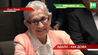 Встреча с татарами - обязательный пункт любой зарубежной поездки Рустама Минниханова
