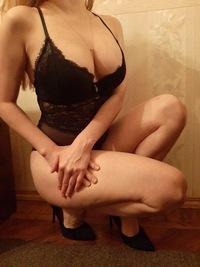 Объявления проституток в Питере, Частные объявления шлюх