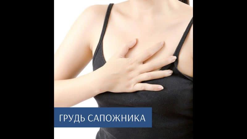 Воронкообразная деформация грудной клетки Пластический хирург Золотых Валерий Геннадьевич