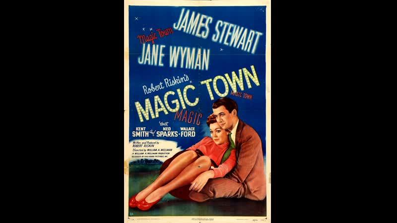 Волшебный город Magic Town 1947 Уильям А Уэллмен