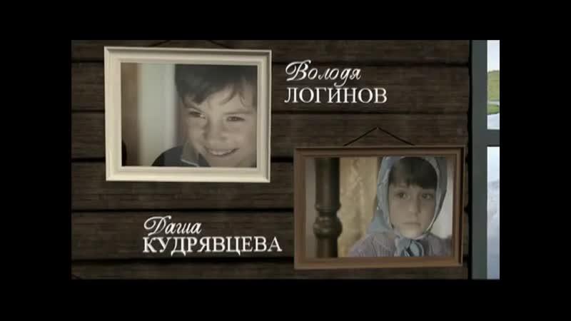 Заставка телесериала Дом у большой реки Россия 1 2011