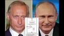 Двойники Путина отказались подписывать государственные документы