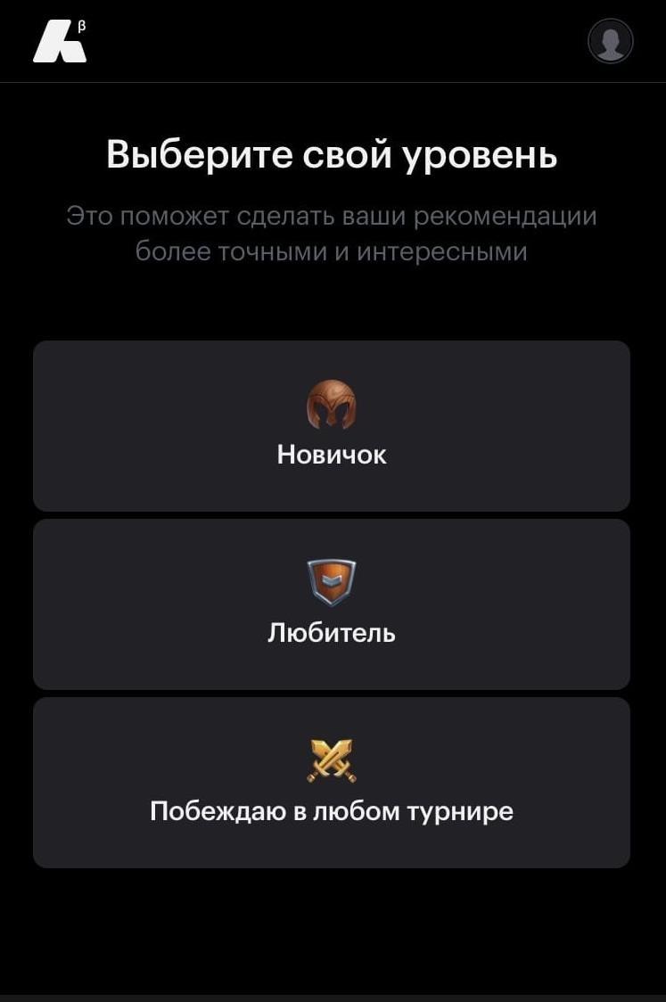 Зарабатываем играя в популярные мобильные игры