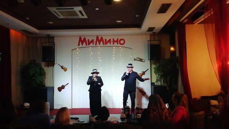 Все дельфины в ураган.. Вторая конкурсная песня в дуэте . Н . Арзамасцева и М . Молоков .