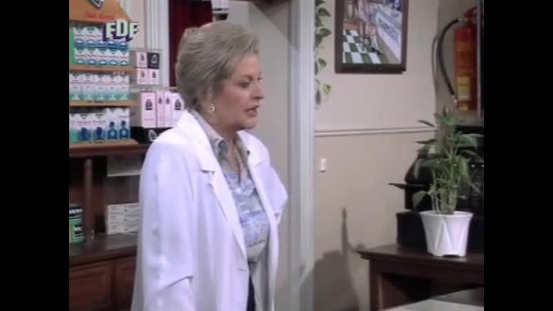 Дежурная аптека 3 Сезон 9 16 Серии