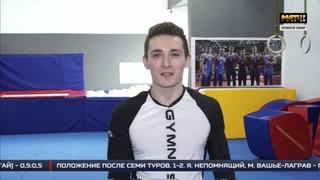 Тренировка в домашних условиях от Давида Белявского