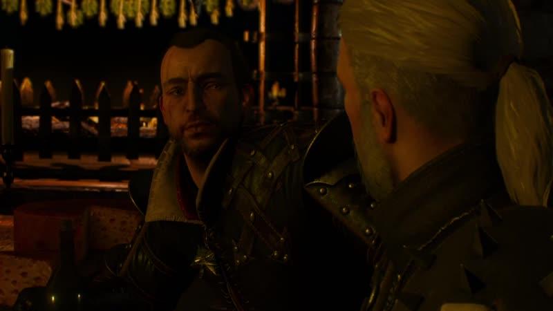 Я за тобой в огонь пойду ведьмак 3 дикая охота Геральт Ламберт вп для важных переговоров