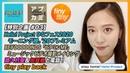 【特別企画 03】ひなフェス2020 モーニング娘。'20プレミアム LIVE/「ビタミンME12301