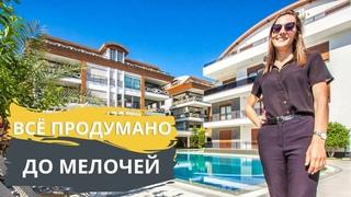 Эксклюзивные квартиры в Алании от застройщика. Недвижимость в Турции 2021.