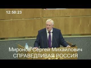 Депутат Госдумы отчитал чиновников из Министерства просвещения: Хотите окончательно угробить образование