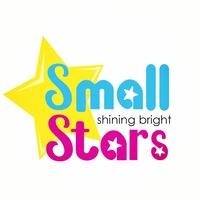 Логотип Small Stars