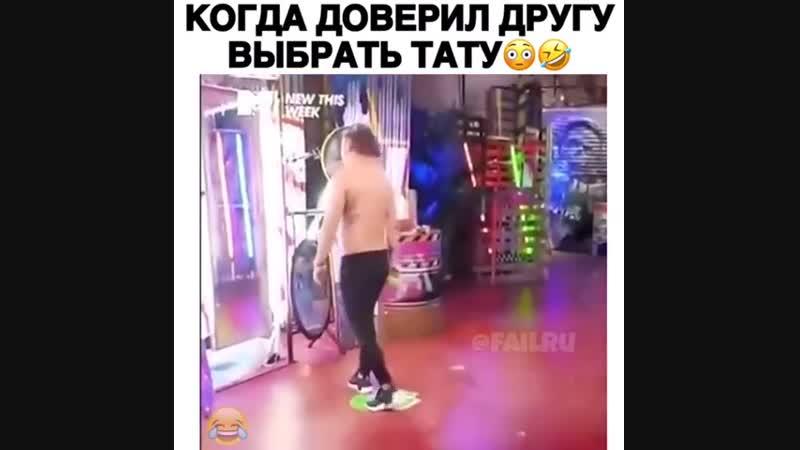 VIDEO 2019 11 10 02 19