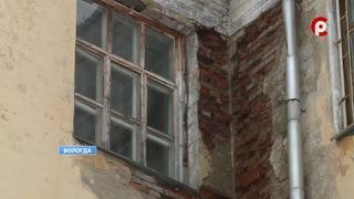 Проблемы с крышей 7 школы Вологды
