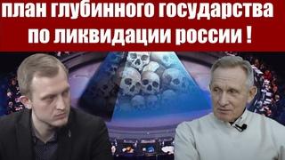 Беззубый НПСР о митинге 21 апреля и о плане кукла Путина по ликвидации России!