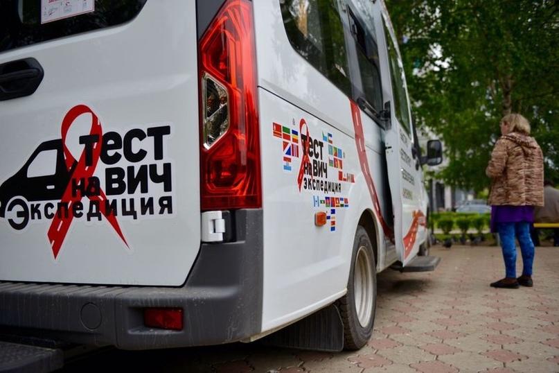 Архангельск присоединился к Всероссийской акции «Тест на ВИЧ: Экспедиция», изображение №1