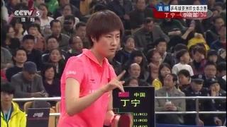亞洲盃乒乓球賽2014 決賽 丁寧 - 李曉霞 Table Tennis Asian Cup 2014 (WS-Final) Ding Ning (CHN) - Li Xiaoxia (CHN)