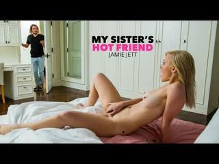 Jamie Jett - My Sisters Ho Friend
