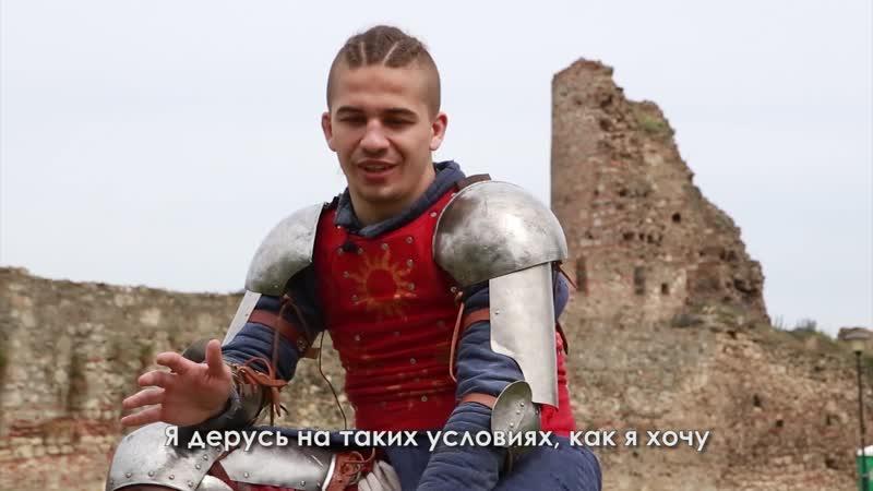 Ценности ИСБ. Вячеслав Леваков Я считаю, что я лучший!