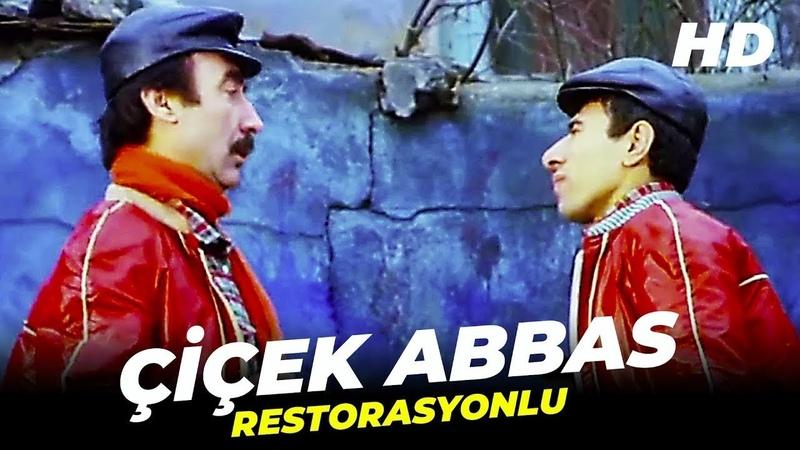 ÇİÇEK ABBAS 1982 Eski Türk Filmleri Tek Parça Komedi Film İzle Yerli Komedi Film Full İzle