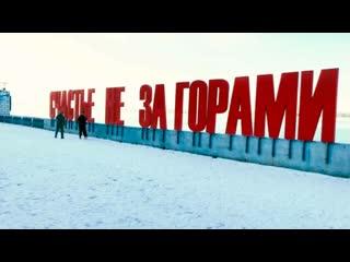 В Пермском крае сняли музыкальный клип к 15-летию региона