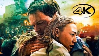 Чернобыль 💥 Большой трейлер 4K 💥 Фильм 2021