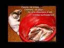 Веселые картинки. Рыба для кота - любимая еда. Кот с рыбой приколы.