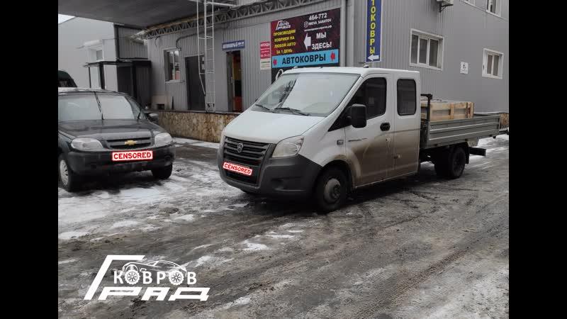 Обзор ковров ГАЗель Next с комментариями