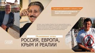   Борис Фельдман, Андрей Сидельников, Юрий Бернадин