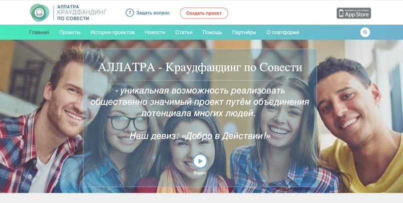"""Алёна Намлиева - Подробный разбор """"АллатРа"""" Опасности этого учения NIxvSFc5N78"""