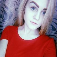 Елизавета Глекова