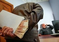 """За """"услугу"""" – деньги в карман. Это уголовно наказуемо"""