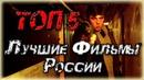 Новые Зарубежные Биографические Фильмы 2015 года списком смотреть или скачать на русском