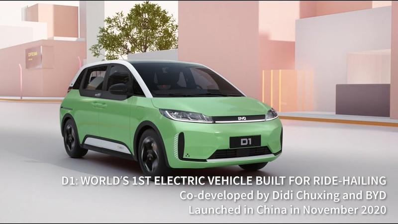 Meet D1 the world's first custom built EV for ride hailing