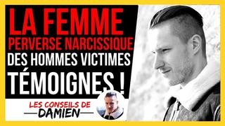 🔴 LA FEMME MANIPULATRICE PERVERSE NARCISSIQUE ! HOMMES VICTIMES! TÉMOIGNAGES PERVERS NARCISSIQUE