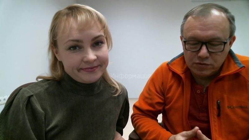 Александр Ушаков Инга Ившина От митапов до будущего Ресурсного центра г Глазов