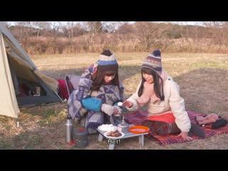Лагерь на свежем воздухе / Yuru Camp (Live Action) - 11