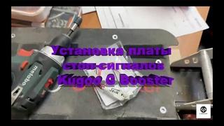 Kugoo G-Booster  установка платы стоп-сигналов Kugoo G-Booster Brake lights