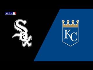 AL /  / CHI White Sox  KC Royals (3/3)