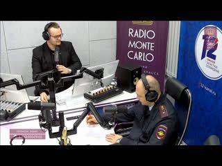 Станислав Бондаренко (ГИБДД России по Омской области) на Radio Monte Carlo Омск. Дорожный акцент. Безопасность