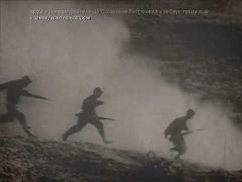 Корея Забытая война Korea Forgotten Conflict прохождение миссия 6 Быстрее смерти