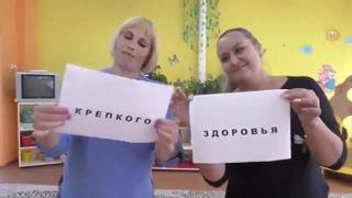 Коллектив ДОУ Видео поздравление руководителю от коллектива  VII международный конкурс талантов IN K